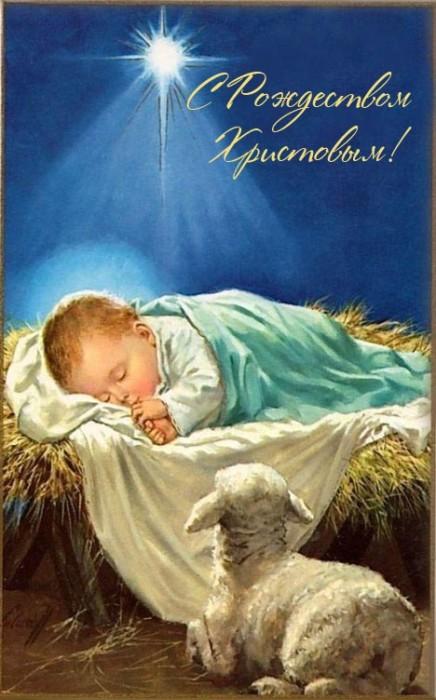 Рождество Христово картинки с рождением Иисуса