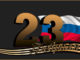Лучшие поздравления с 23 февраля на День защитника Отечества