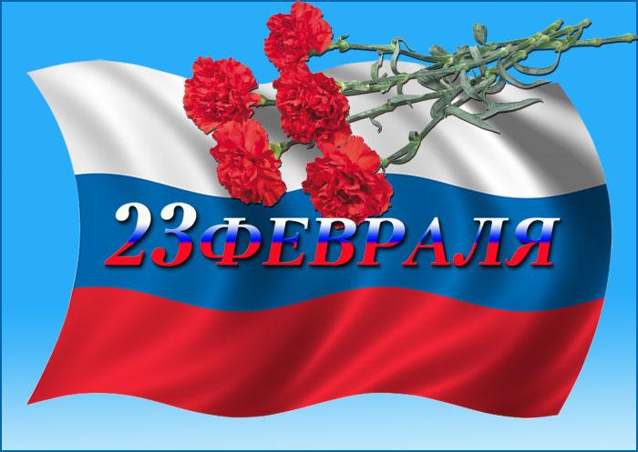 Поздравления с 23 февраля в прозе на День защитника Отечества