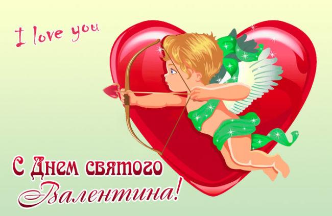 С Днем святого валентина картинки красивые
