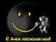 С Днем космонавтики - картинки красивые и прикольные бесплатно