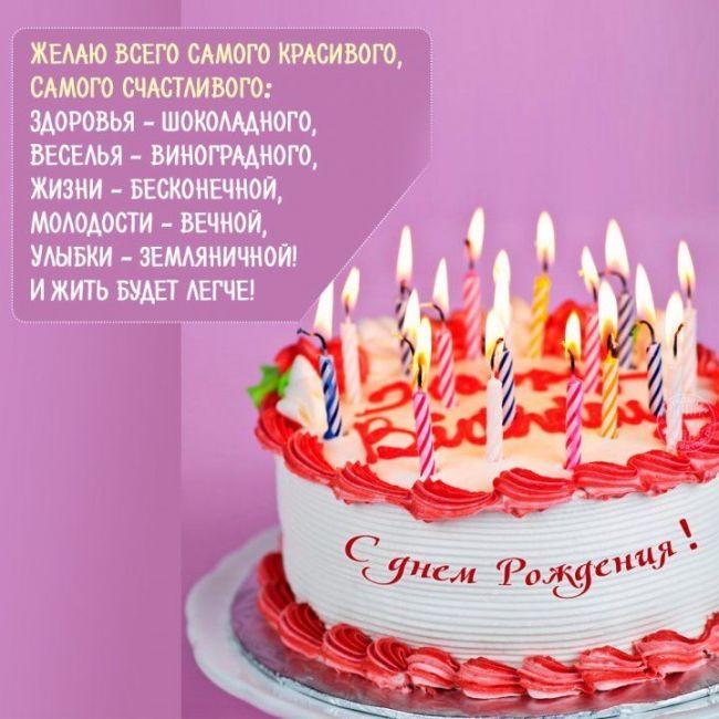 Поздравление с днем рождения бабушке