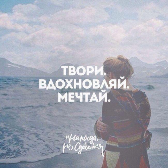 Доброе утро мудрые мысли