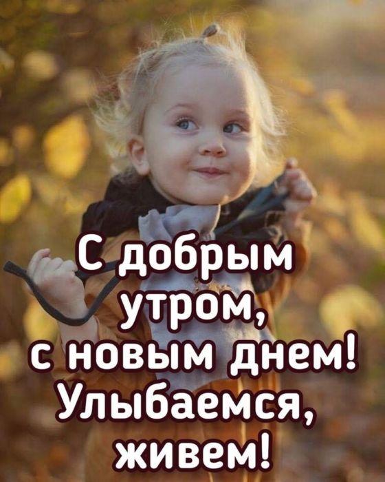 Пусть каждый день счастливым будет