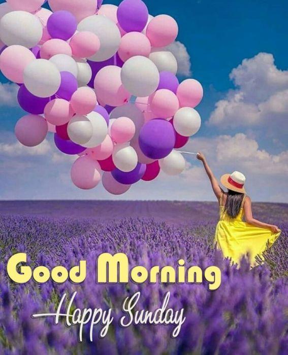 Доброе утро воскресенье картинки