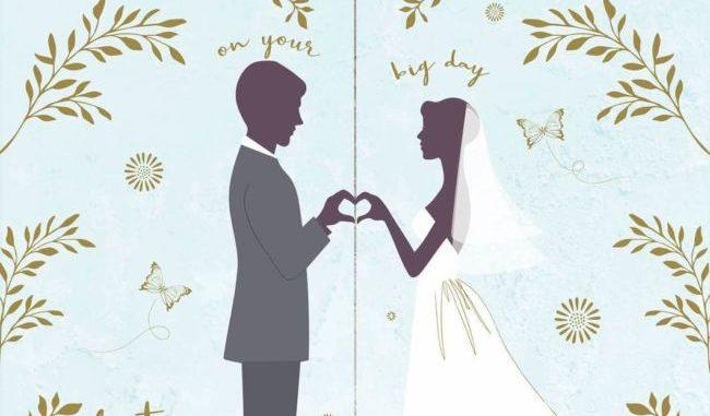 Красивое поздравления с днем свадьбы