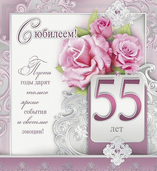 Красивые открытки с юбилеем