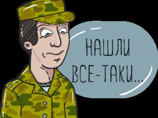 Тосты на проводы в армию