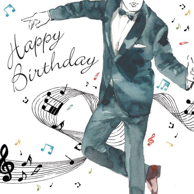 С днем рождения мужчине