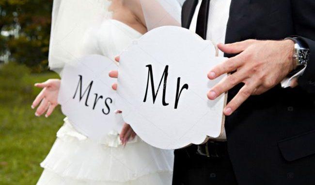 Поздравления со свадьбой молодоженам