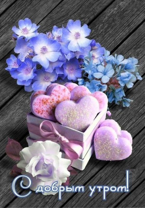 Пожелания с добрым утром любимой