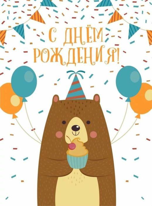 Кавказские тосты на день рождения