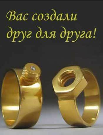 Тосты на свадьбу молодым