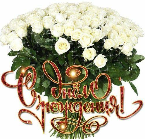 Красивые поздравления с юбилеем