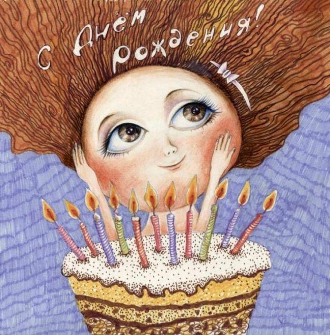 Тосты на день рождения женщине прикольные
