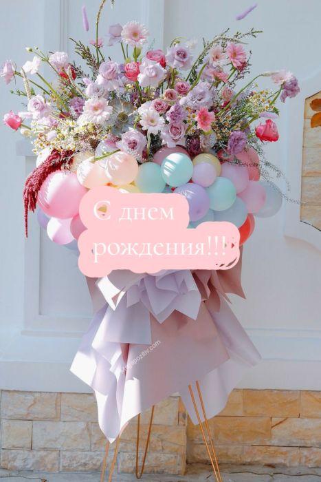 Тосты поздравления с днем рождения