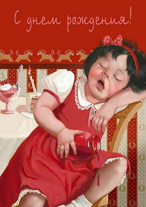 Тосты надень рождения смешные и прикольные