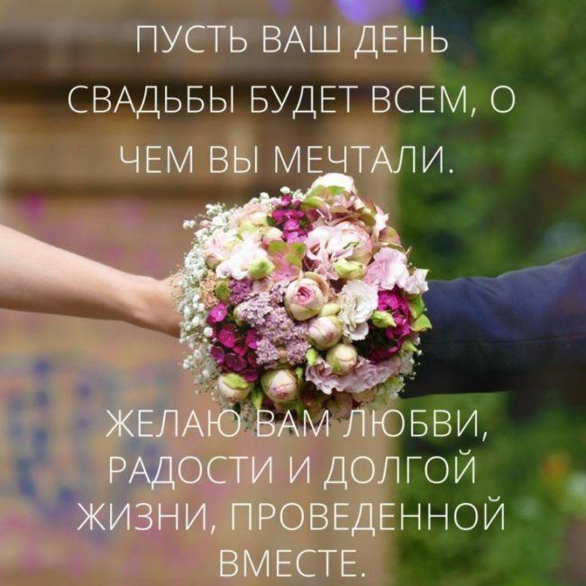 Открытки с 1 годовщиной свадьбы