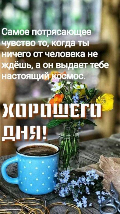 С   добрым утром прикольные