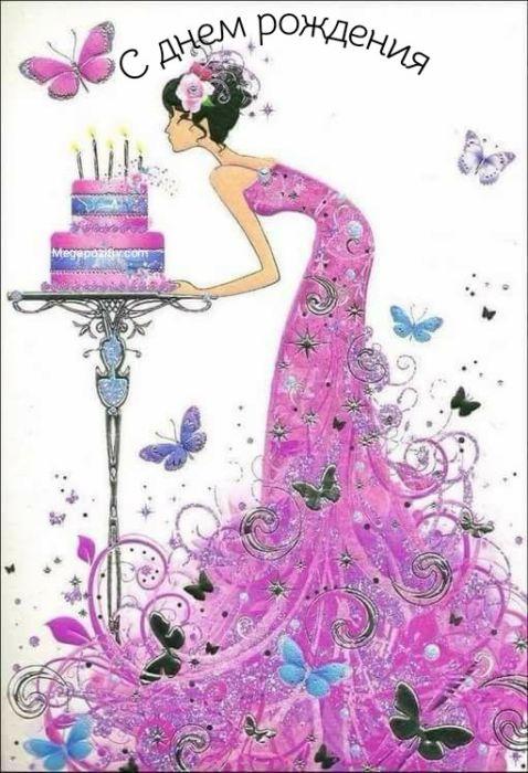 Открытки с днем рождения с пожеланиями
