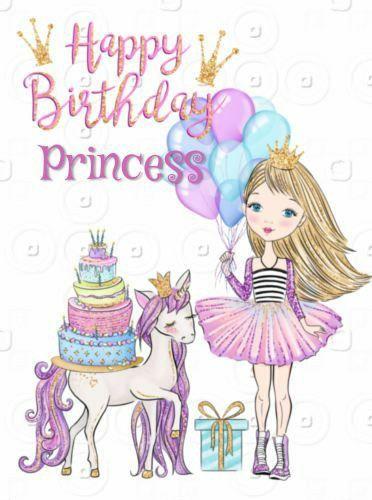 С днем рождения девочке
