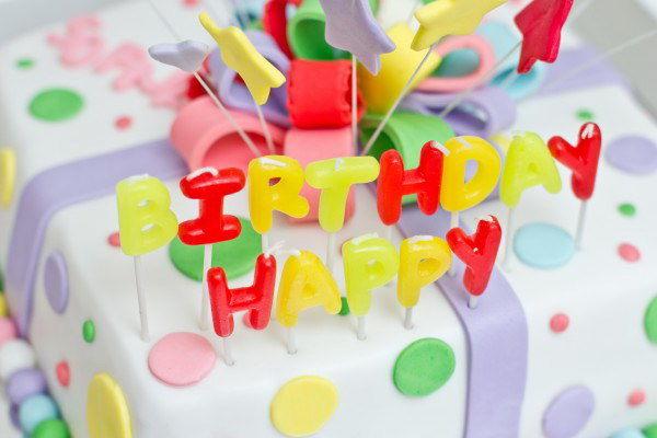 С днем рождения женщине бесплатно