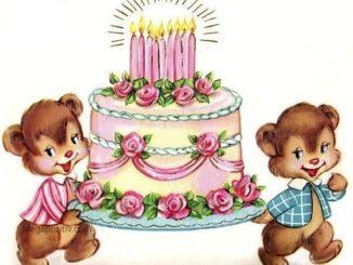 Открытки с днём рождения годик