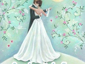 С годовщиной свадьбы в прозе