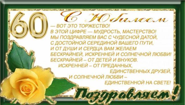 Открытки с днем рождения с юбилеем