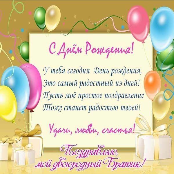 Скачать бесплатно картинки с днем рождения