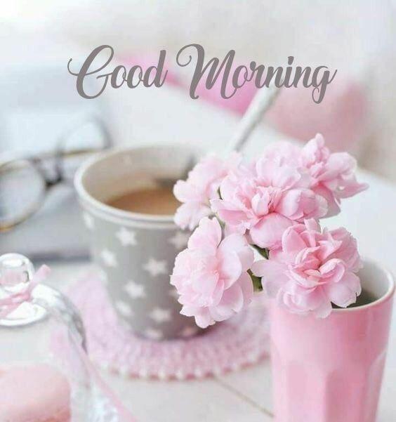 Доброе утро женщине скачать бесплатно