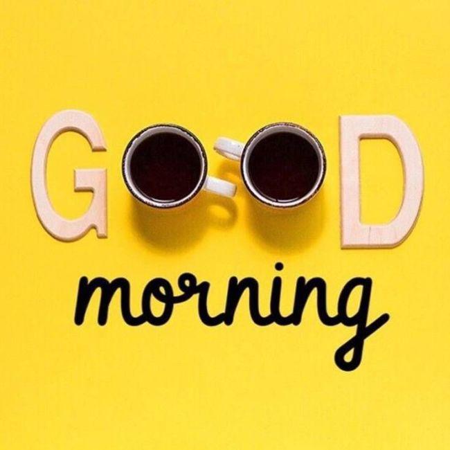 Открытки с добрым утром прикольные