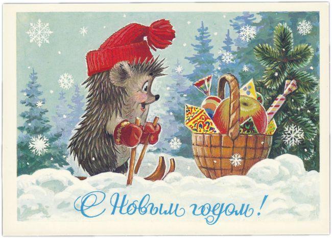 Картинки к новому году
