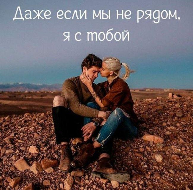 Признание в любви бывшему