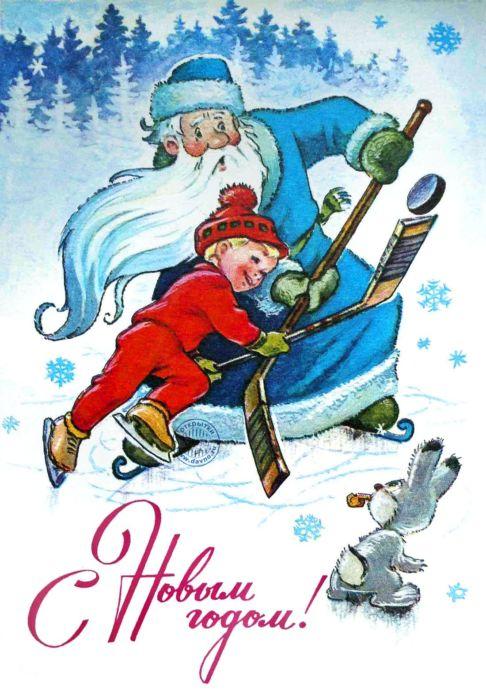 Советские открытки к новому году