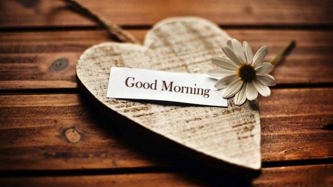 Доброе утро картинки лучшие прекрасные