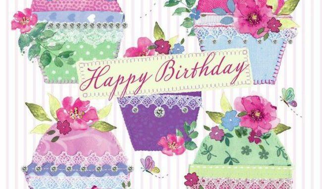 Скачать красивую картинку с днем рождения