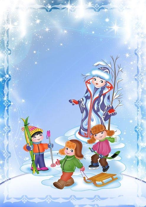 Детские зимние картинки