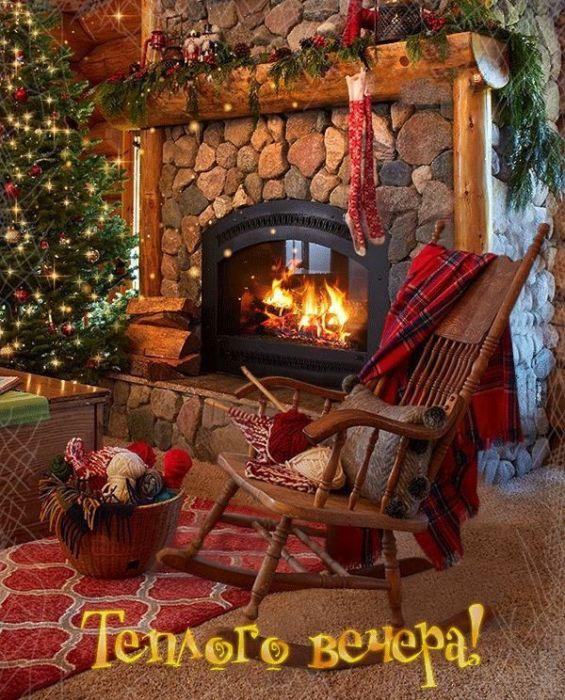 Добрый зимний вечер картинки