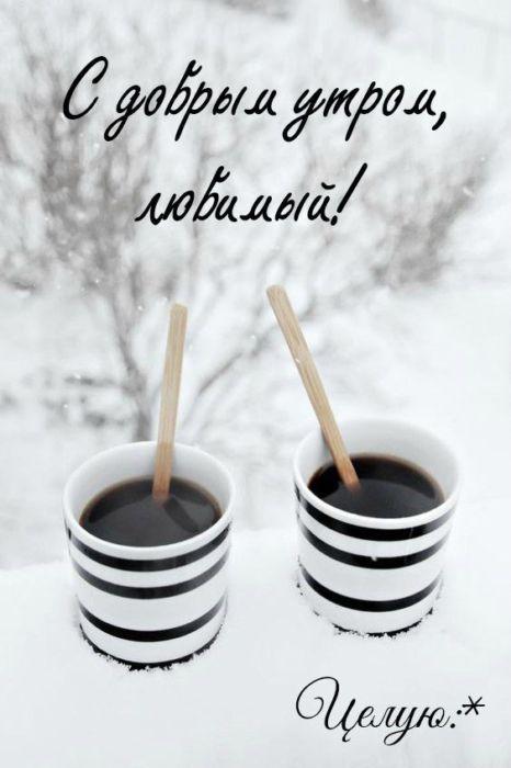 Зимний день утро картинки