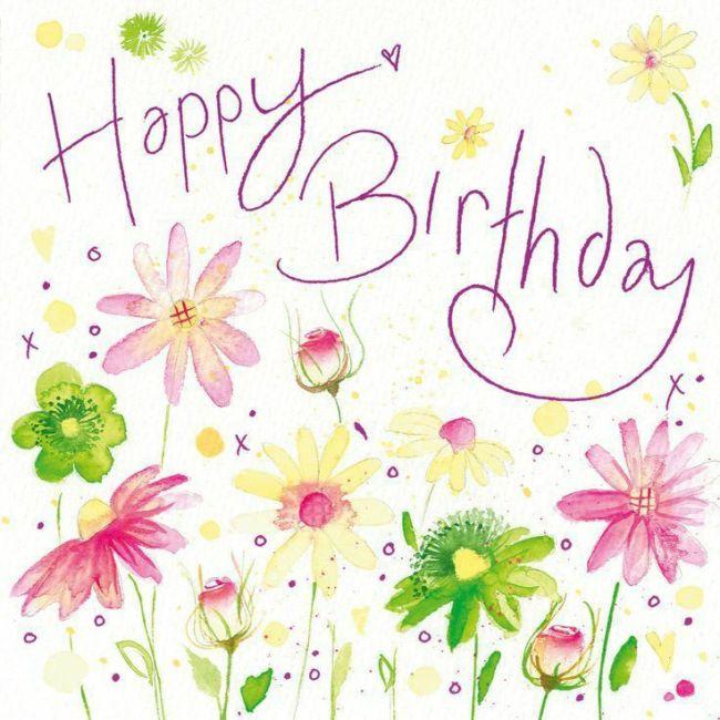 Картинки с надписью с днем рождения