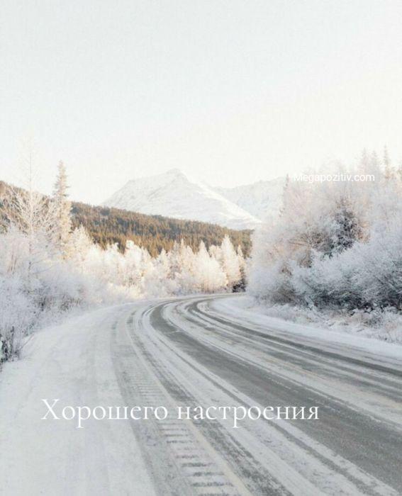 Хорошего зимнего настроения картинки