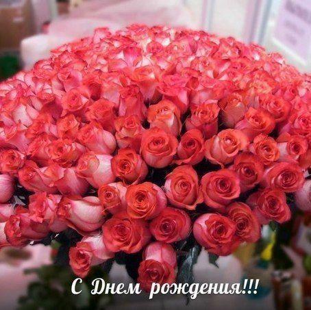 Открытки с днем рождения цветы