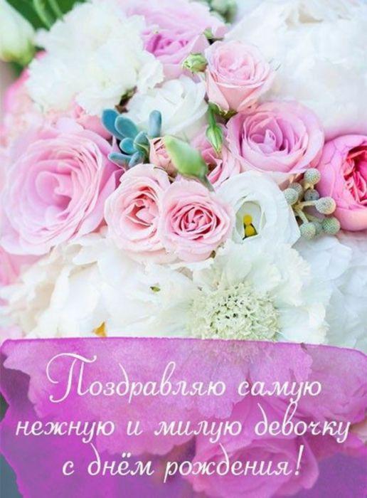 Поздравить с днем рождения в стихах