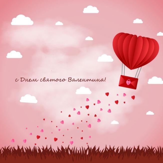 День святого Валентина картинки