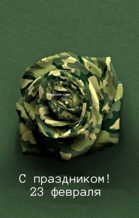Поздравления с днем защитника отечества в прозе