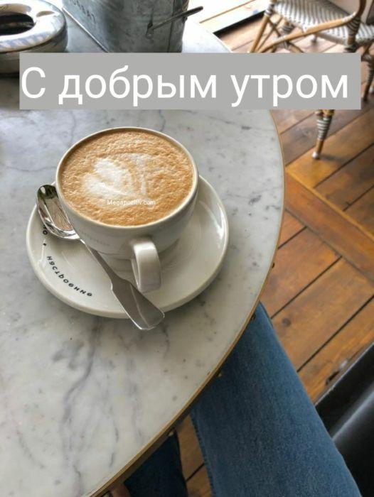 Красивые картинки с добрым утром и хорошего
