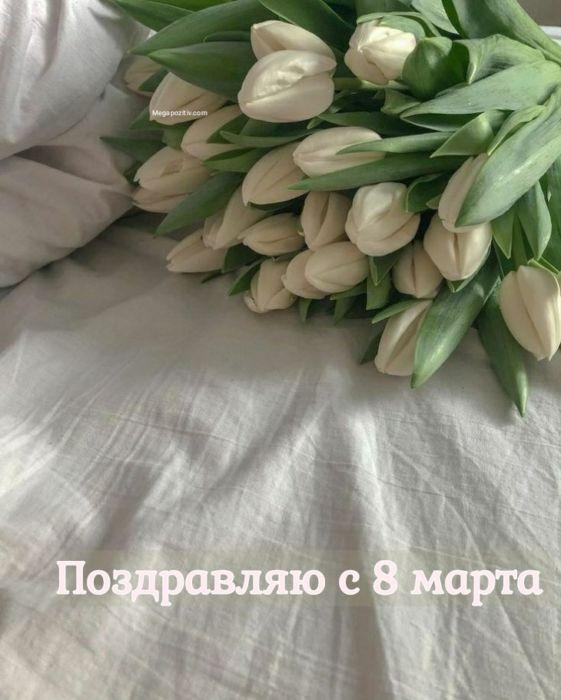 Поздравления маме на 8 марта