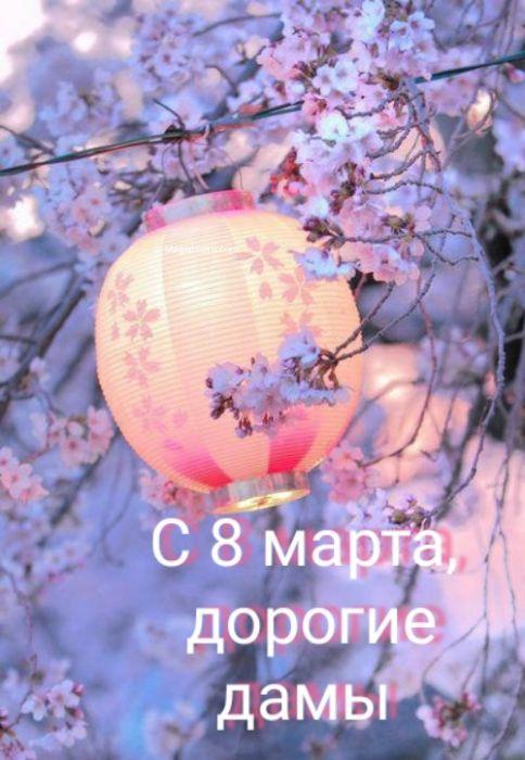 Поздравление с 8 марта девочкам