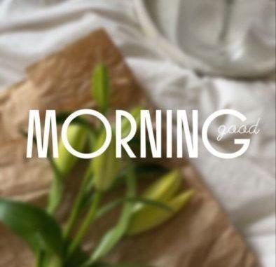 Доброе утро прикольные новинки